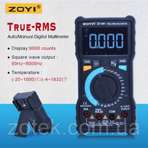 Защищённый мультиметр ZOYI ZT-M1 тестер вольтметр. Авто и ручной выбор диапазона ( ANENG V8, RM405B )