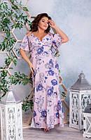 Платье летнее длинное с разрезом цветочный принт Большого размера Синий, Молочный , Пудра