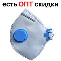 Защитная маска респиратор Спектр 1К FFP1 D (клапан, фиксатор для переносицы, захисна маска респіратор)