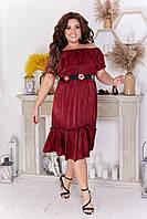 Вечернее летнее платье большого размера. Платья весенне летние больших