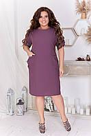 Жіночі плаття від виробника, Плаття жіночі літні 50,52,54,56