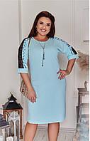 Свободное платье большого размера. Нарядные платья. Женские платья больших размеров