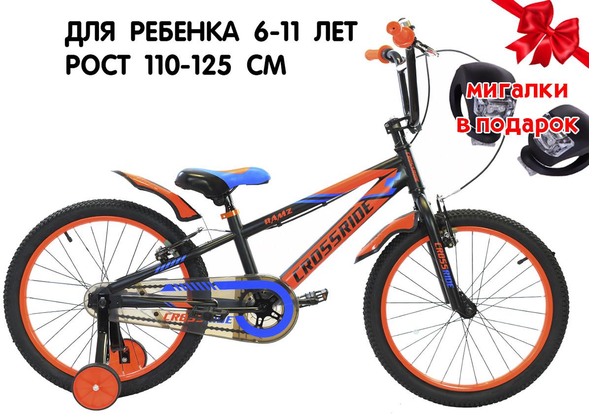 """Детский велосипед 20"""" Crossride Ramz"""