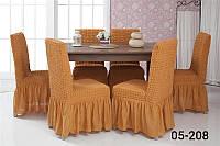 Чехлы на стулья с оборкой комплект 6 штук, натяжные, жатка-креш, универсальные, Venera