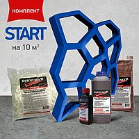 Набор форм и добавок в бетон для создания садовых дорожек и площадок Hormusend START на 10 м2