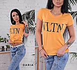 """Женская стильная футболка в стиле """"VLTN"""" горчица или лиловый цвет, фото 4"""