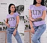 """Женская стильная футболка в стиле """"VLTN"""" горчица или лиловый цвет, фото 3"""