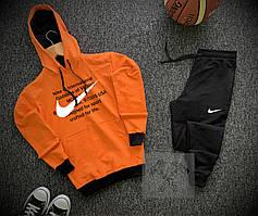 Мужской спортивный костюм Найк черно-оранжевый (Nike) яркий с капюшоном