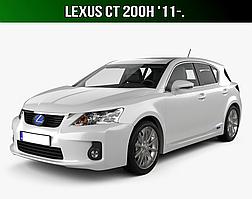 ЕВА коврики на Lexus CT 200H '11-. Ковры EVA Лексус