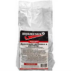Краситель для бетона пигмент железоокисный Hormusend HLV-21 2 кг Белый