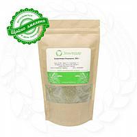 Конопляне борошно 0,25 кг сертифіковане без ГМО джерело корисних речовин