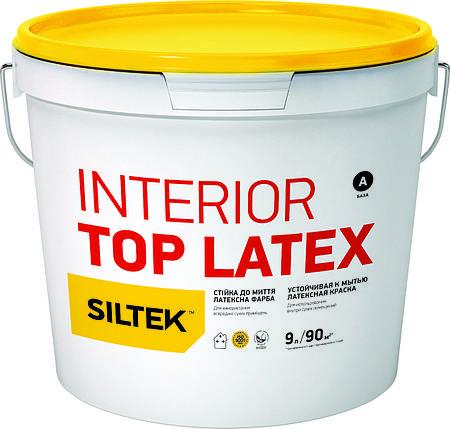 Фарба латексна, що миється SILTEK INTERIOR TOP LATEX база С  4,5 л, фото 2
