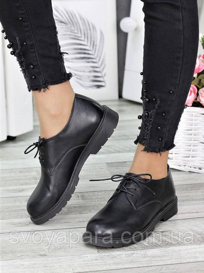 Туфли оксфорды черная кожа 7297-28