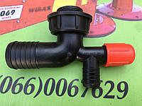 Кран зливний фільтр обприскувача, фото 1
