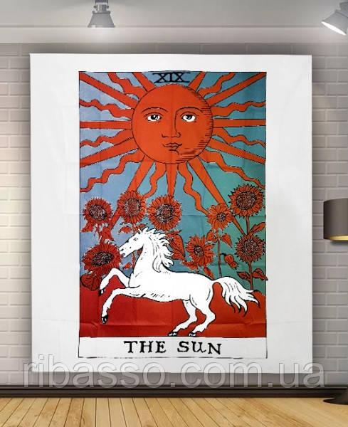 "9040445 Гобелен настенный ""Аркан The Sun цветной"""