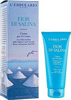 "Крем для тела ""Соленый бриз"" L'Erbolario Fior Di Salina Crema Per Il Corpo"