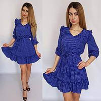 Платье короткое с рюшами в горох ярко-синее, 192
