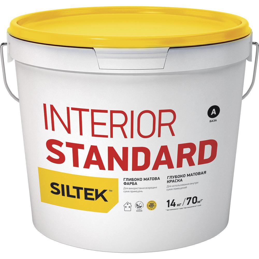 Фарба глибокоматова SILTEK INTERIOR STANDARD   9 л