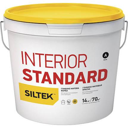 Фарба глибокоматова SILTEK INTERIOR STANDARD   9 л, фото 2
