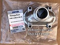 Патрубок термостата ЯМЗ 240-1303130-В производство ЯМЗ, фото 1