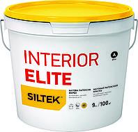 Фарба латексна матова SILTEK INTERIOR ELITE   0,9 л
