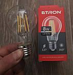Лампа светодиодная ETRON 8W 4200K E27