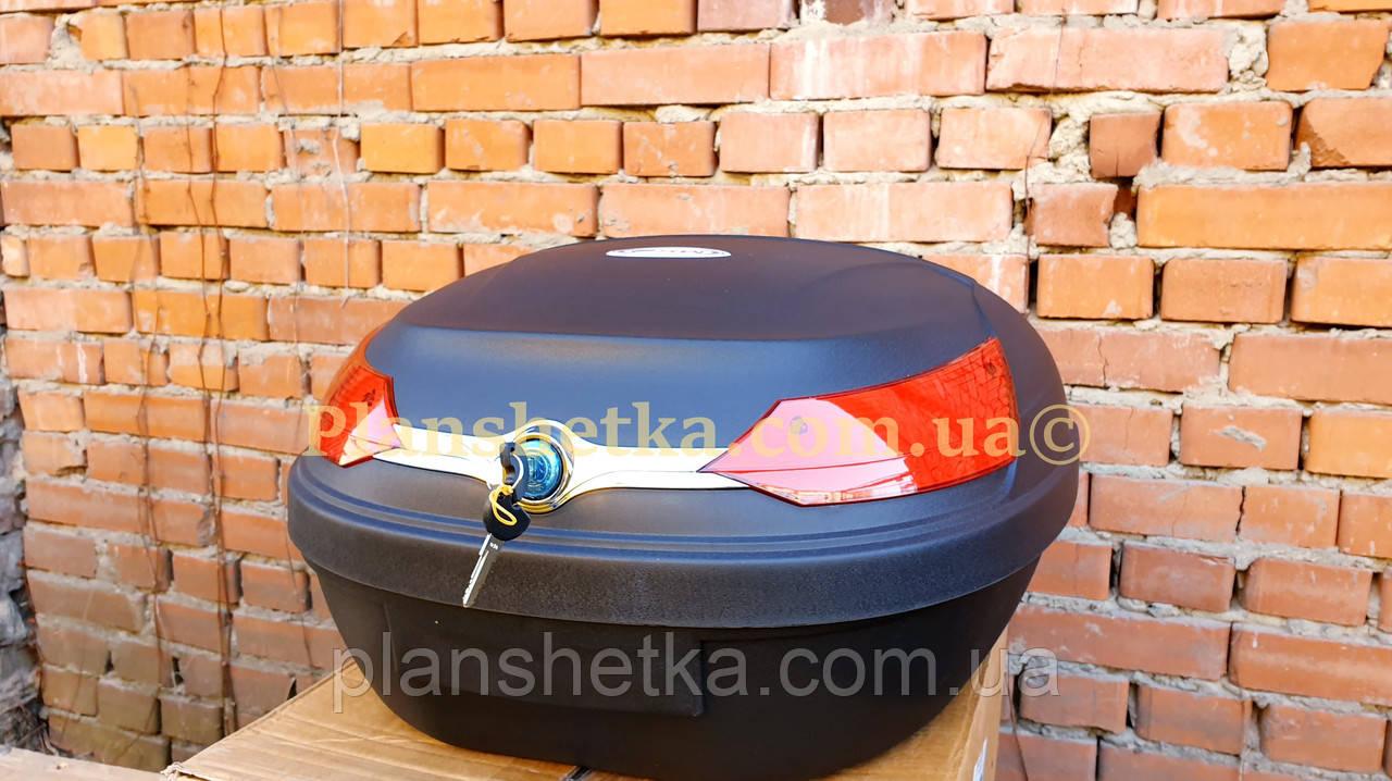 Кофр для мотоцикла багажник FXW HF-818 на два шлема