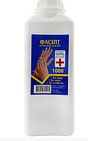 Anti-септик для рук Фасепт 1 л