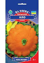 Патиссон НЛО оранжевый семена
