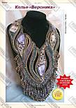Журнал Модное рукоделие №3, 2011, фото 3