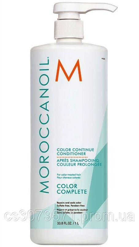 Кондиционер для сохранения цвета Moroccanoil 1000 мл