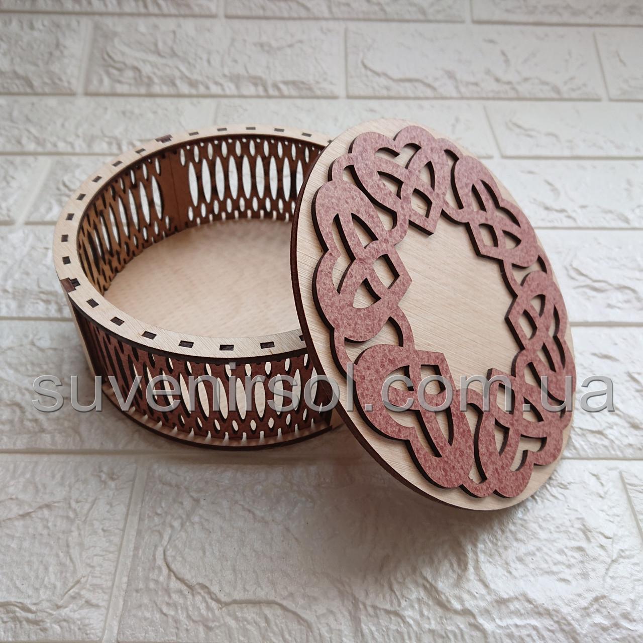 Шкатулка кругла Палітурка сердець
