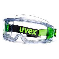 Закрытые панорамные защитные Очки Uvex Ultravision с защитой от царапин, запотевания (Германия)