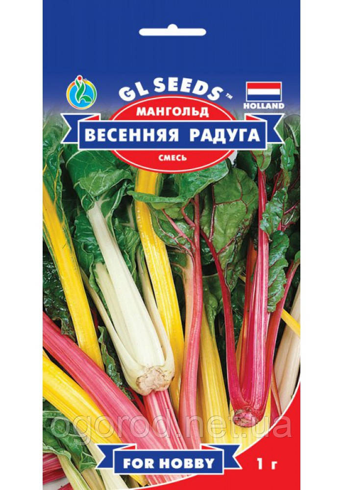 Мангольд Весенняя радуга семена