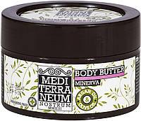 Крем масло для тела Mediterraneum Nostrum BODY BUTTER Minerva 250 ml