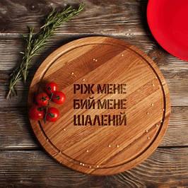 Кухонні дошки
