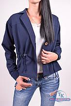 Пиджак женский (цв.т.синий) 838 Размер:44,46,48,50