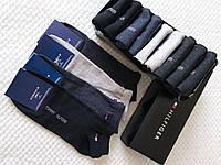 Мужские носки Tommy Hifiger 9 пар в подарочной упаковке . Набор носков Носки Томми