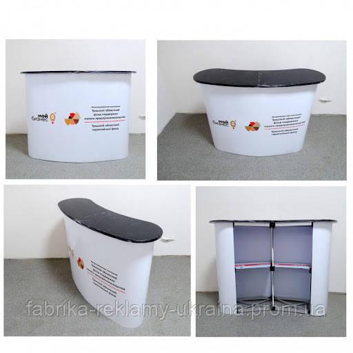 Промо стол .Промо-стол .Рекламый стол .Рекламная стойка .Стол для презентации .