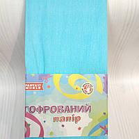 Креп-бумага 50*200 голубая