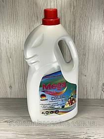 Гель для стирки Mega Wash Color 4l