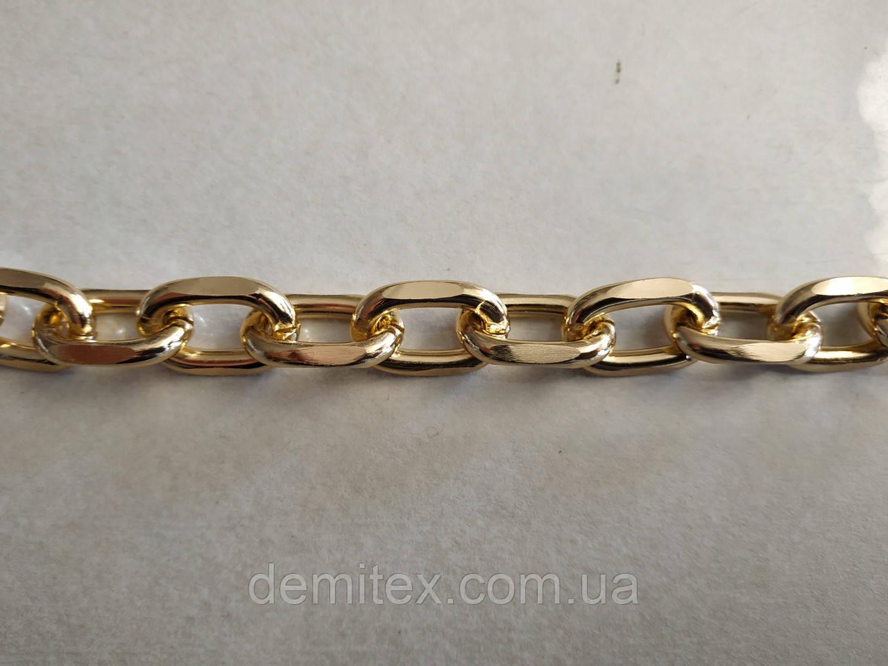 Цепочка сумочная якорная алюминиевая золото  ширина наружная 22мм, высота наружная 14мм, толщина 4мм