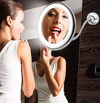 Гибкое зеркало с подсветкой