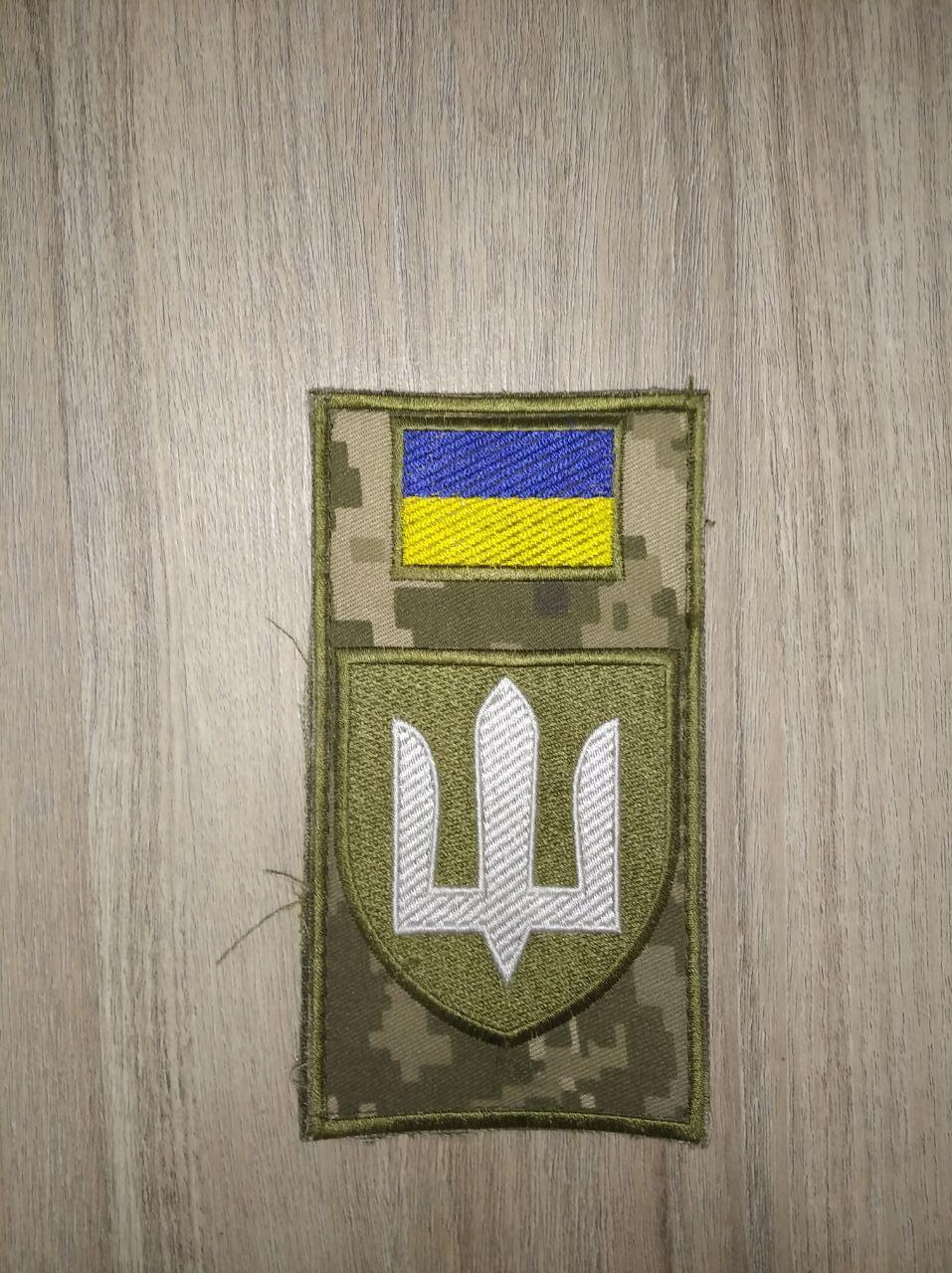 Шеврон-заглушка на липучці Армійська авіація з прапором