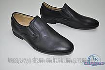 Туфли для мальчика СОЛНЦЕ B313-2 Размер:37