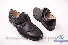 Туфли для мальчика СОЛНЦЕ A83-16 Размер:37,38,40