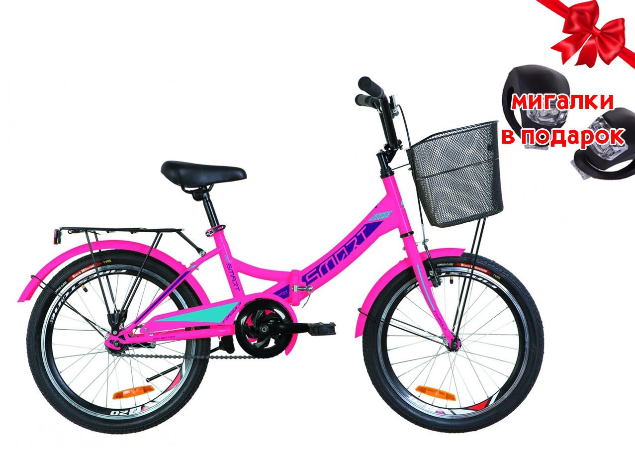 """Детский велосипед 20"""" Formula Smart 2019 с корзиной"""