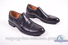 Туфли для мальчика Desay TAB38-1 Размер:35,36,37,38,39,40