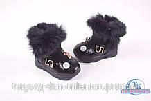 Угги для девочки на меху  JONG GOLF A5155-0 Размер:22