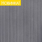Вертикальные жалюзи 127 мм ткань Line (Лайн)